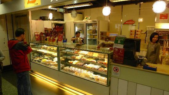 Maxim's Cake Shop