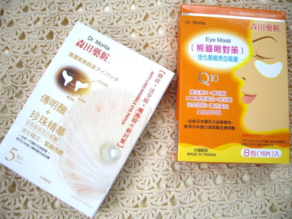 Eye Masks: Dr. Morita, Color Combos & Faith inFace